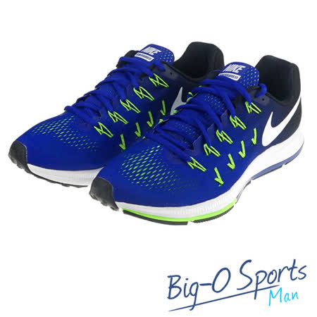 NIKE 耐吉 NIKE AIR ZOOM PEGASUS 33 慢跑鞋 男 831352400