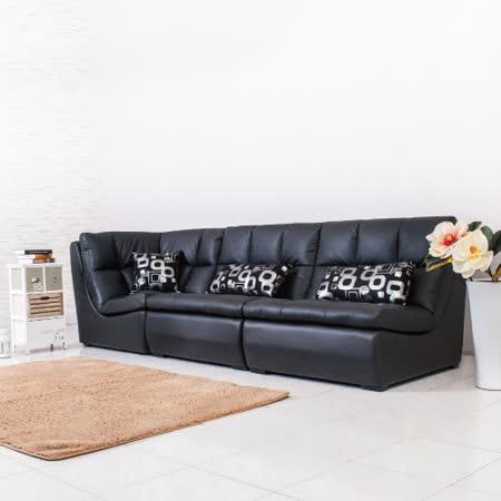 【好物分享】gohappy 線上快樂購AS-隨意拚組合式皮沙發-雙人+角落椅心得高雄 量販 店