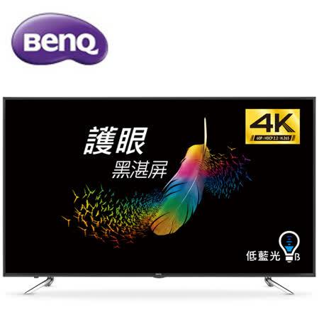 BenQ 50吋4KUHD LED液晶顯示器50IZ7500 送好禮二選一(藍光DVD或國際熱水瓶)