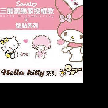 窩自在 Hello Kitty&美樂蒂 正版壁貼 (60X90)