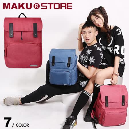 【MAKU STORE】【紅色15吋】新款輕量防水情侶親子款學院風背包