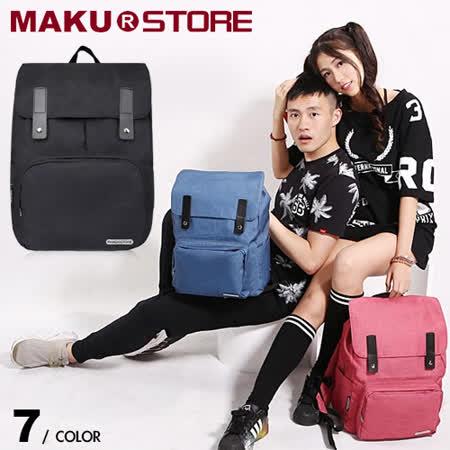 【MAKU STORE】【黑色15吋】新款輕量防水情侶親子款學院風背包
