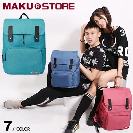 【MAKU STORE】【淺藍色15吋】新款輕量防水情侶親子款學院風背包