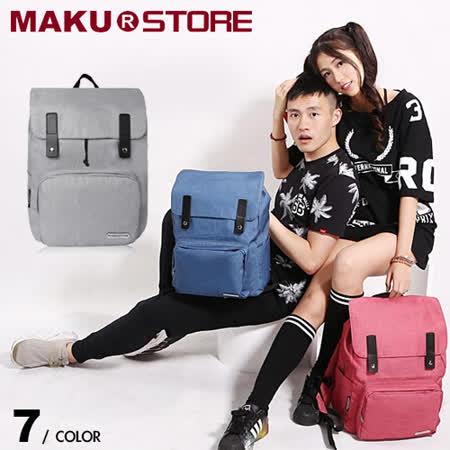 【MAKU STORE】【灰色14吋】新款輕量防水情侶親子款學院風背包