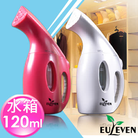 ▼ Euleven有樂紛手持式蒸氣掛燙機-SYJ-3048D-兩色可選