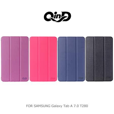 QinD SAMSUNG Galaxy Tab A 7.0 T280 三折可立側翻皮套