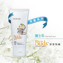 【Buds 芽芽有機】珍愛系列-護士乳