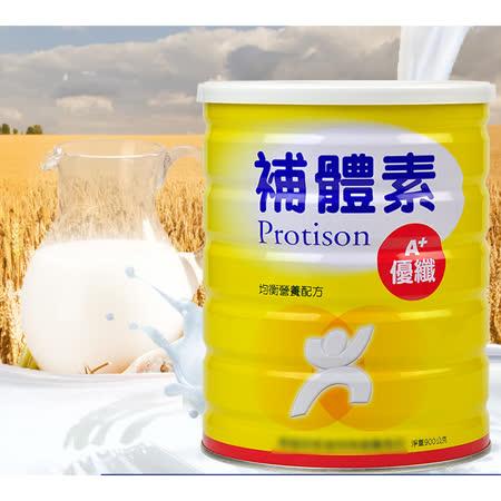 【思耐得】補體素優纖A+ (900公克/罐) (2罐)奶素可食