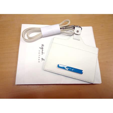 【agnes b.】皮革證件夾-白色