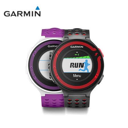 Garmin Forerunner 220 進階級跑步腕錶