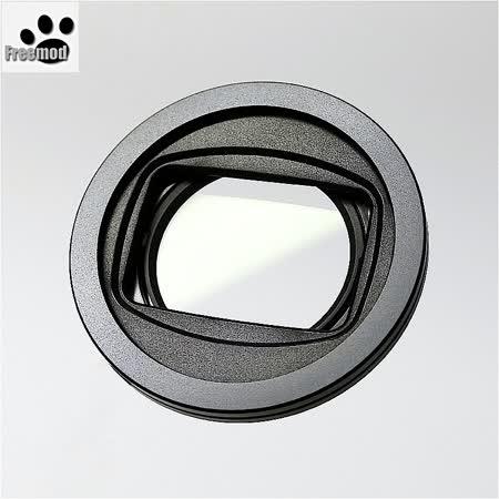 台灣製造Freemod半自動鏡頭蓋X-CAP2 49mm含STC保護鏡(BLACK黑色)