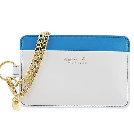 agnes b. VOYAGE 燙金雙色皮革證件夾(白藍)(附鍊)