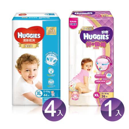好奇 pH5.5 護膚乾爽紙尿褲XL (44片x4包)+好奇 白金級好動褲-女寶寶用 XL(36片)x1包
