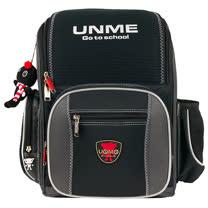 【UnMe】超級護脊後背書包(黑)