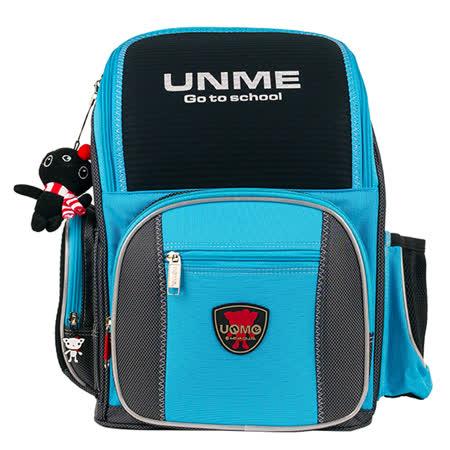 【UnMe】超級護脊後背書包(藍)