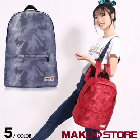 【MAKU STORE】新款時尚迷彩迷你小背包-淺灰