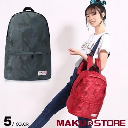 【MAKU STORE】新款時尚迷彩迷你小背包-深灰