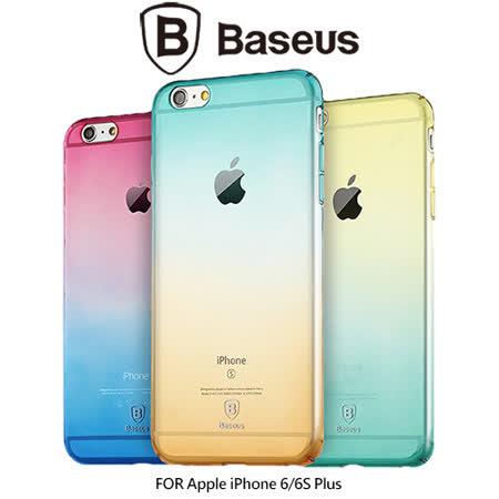 BASEUS Apple iPhone 6/6S Plus 琥珀殼