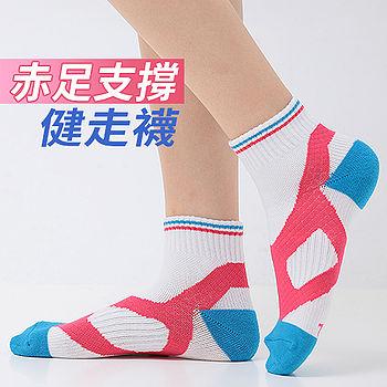 蒂巴蕾 運動健走襪DP7870(22~24cm)