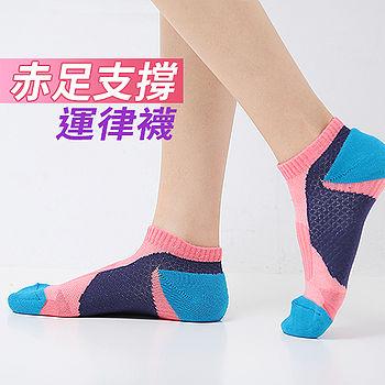蒂巴蕾 運動運律襪DP7872(22~24cm)