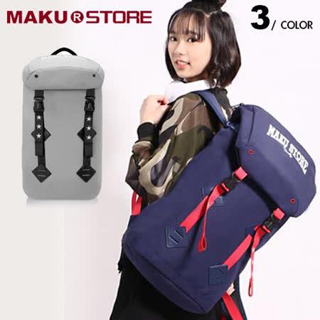 【MAKU STORE】日韓大容量包蓋式束口尼龍後背包-灰色