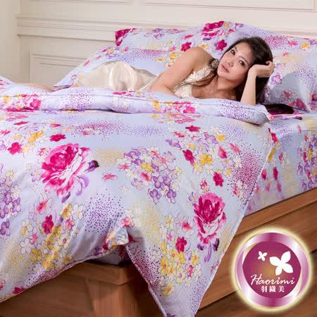【羽織美】春天花漾 加大六件式兩用被床包組