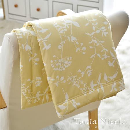 Tonia Nicole東妮寢飾安羽貝兒精梳棉單人涼被