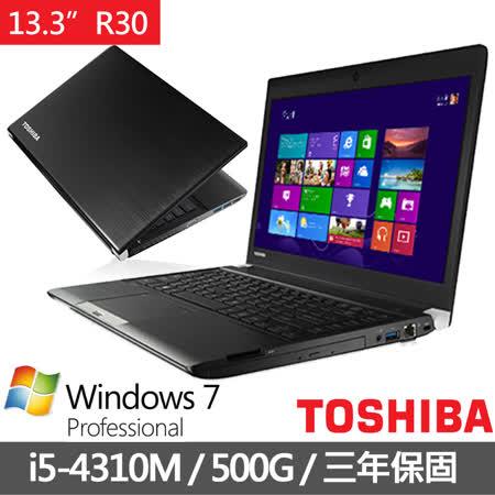 TOSHIBA R30-A-06002F 13.3吋 i5-4310M Win7專業版 輕薄商務筆電(黑)★贈8G記憶體(直升12G)+原廠筆電包+原廠滑鼠