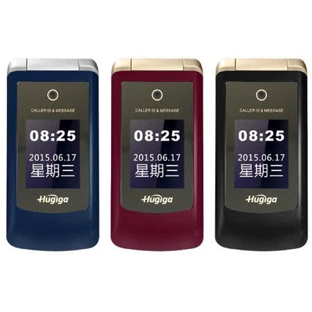 Hugiga 鴻基 K55 3G+2G雙卡雙待翻蓋機 ( 全配)