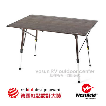 【美國 WEST FIELD】超輕航空鋁合金折疊鋁捲桌(高度無段可調.5.8kg).蛋捲桌/德國紅點設計大獎 非logos 980h/TA-582