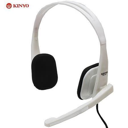 KINYO『白天鵝』頭戴式超重低音耳機麥克風(EM-3623)