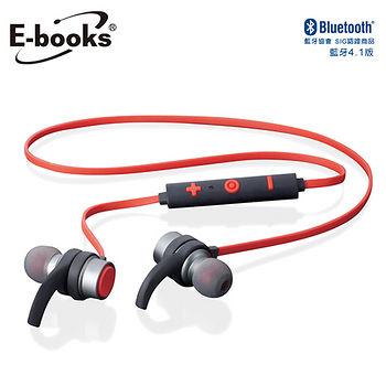E-books藍牙4.1耳溝式入耳式耳機S55
