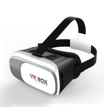 VR BOX 3代 頭戴式 3D眼鏡 VR眼鏡 虛擬 頭盔 立體眼鏡 白色