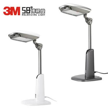 (福利品)3M 58度博視燈 TL5000 桌燈(白/灰 2色)