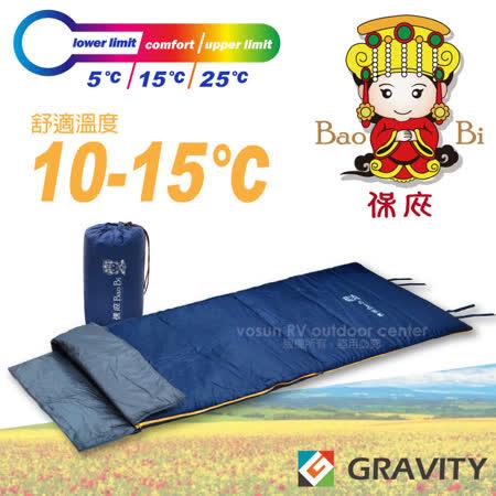【台灣 Gravity】媽祖限量 輕量透氣中空纖維信封型化纖睡袋(200x75cm,可左右合併.可機洗)情人睡袋/非羽絨 logos coleman /SL-001 如意藍
