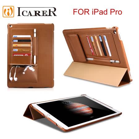 ICARER 商務插卡 iPad Pro (12.9) 三折站立 手工皮套