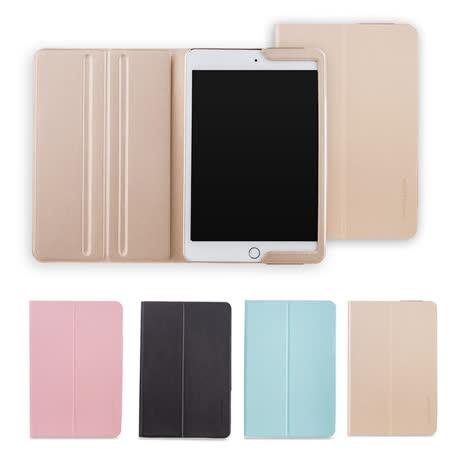 Joyroom 亞瑟系列 iPad Pro (12.9) 時尚側掀 保護皮套