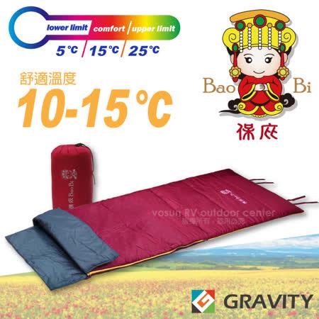 【台灣 Gravity】媽祖限量 輕量透氣中空纖維信封型化纖睡袋(200x75cm,可左右合併.可機洗)情人睡袋/非羽絨 logos coleman /SL-001 開運紅