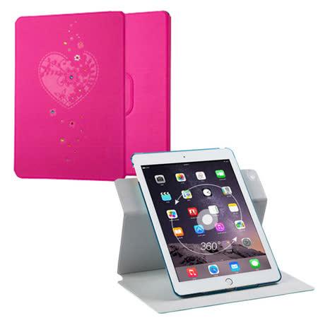 Joyroom 印象系列 iPad Air 2 水鑽鑲嵌 360度旋轉 保護皮套