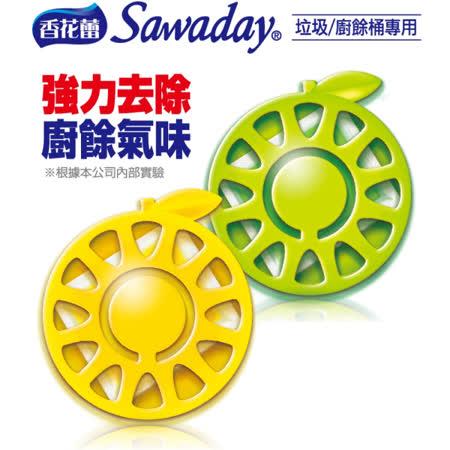 日本小林製藥香花蕾垃圾桶專用除臭貼_2入(正廠貨)
