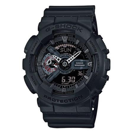 CASIO 卡西歐 G-SHOCK 黑潮來襲時尚運動腕錶/51mm/GA-110MB-1A