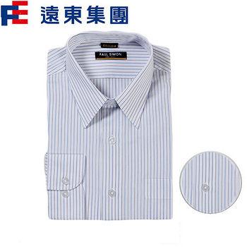 Paul Simon易整燙條紋長袖襯衫藍灰條(15~17.5)