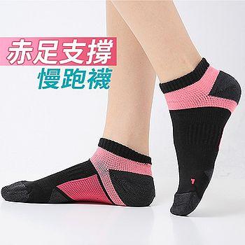 蒂巴蕾 運動慢跑襪DP7873(22~24cm)