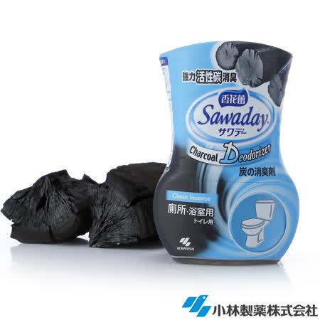 日本小林製藥香花蕾活性碳消臭劑_浴室專用_2入(正廠貨)