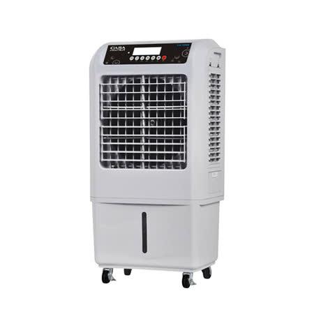 假日CASA 全發科 環保低碳節能水冷扇 (CA-309B)