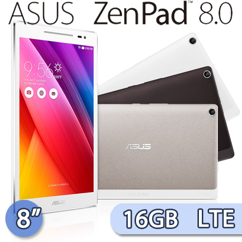 ASUS 華碩 New ZenPad 8.0 16GB LTE版 (Z380KNL) 8吋 通話平板電腦【買就送專用皮套】