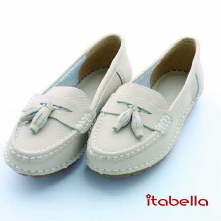 itabella.舒適牛皮包鞋(米色)