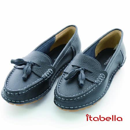 itabella.舒適牛皮包鞋(黑色)