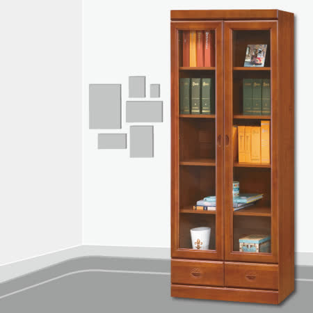 【AS】Robin2.6尺實木樟木色下抽書櫃
