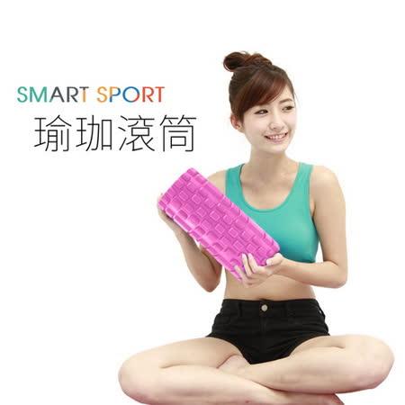 [SMART SPORT] 環保瑜珈棒/按摩滾輪 - 絢麗寶石款 (閃耀粉紅) 一入